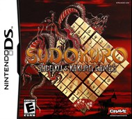 Rent Sudokuro for DS