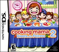 Rent Cooking Mama 2: Dinner with Friends for DS
