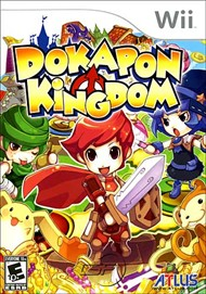 Rent Dokapon Kingdom for Wii