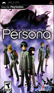 Rent Persona for PSP Games