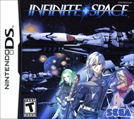 Rent Infinite Space for DS