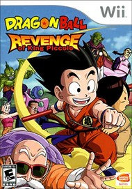 Rent Dragonball: Revenge of King Piccolo for Wii