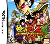 Rent Dragon Ball Z: Attack Of The Saiyans for DS