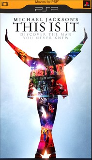 Rent Michael Jackson's This Is It for PSP Movies