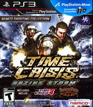 Rent Time Crisis Razing Storm for PS3