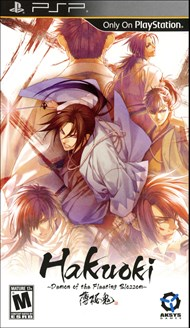 Rent Hakuoki: Demon of the Fleeting Blossom for PSP Games