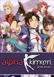 Download Alpha Kimori: Episode One for PC