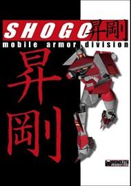 Shogo: Mobile Ar