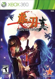 Rent Akai Katana for Xbox 360