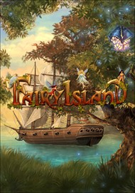 Download Fairy Island for PC