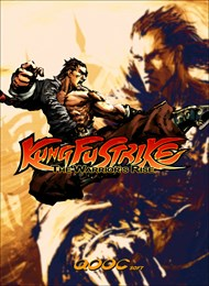 Download Kung Fu Strike: The Warrior's Rise for PC