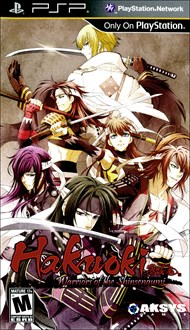 Rent Hakuoki: Warriors of the Shinsengumi for PSP Games