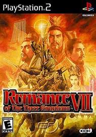 Romance_of_the_Three_Kingdoms_VII